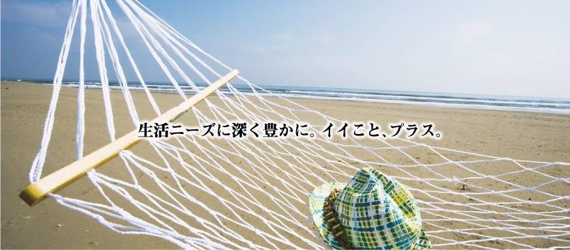 header_july